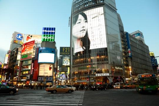 1369647-crazy tokyo-wios.jpg