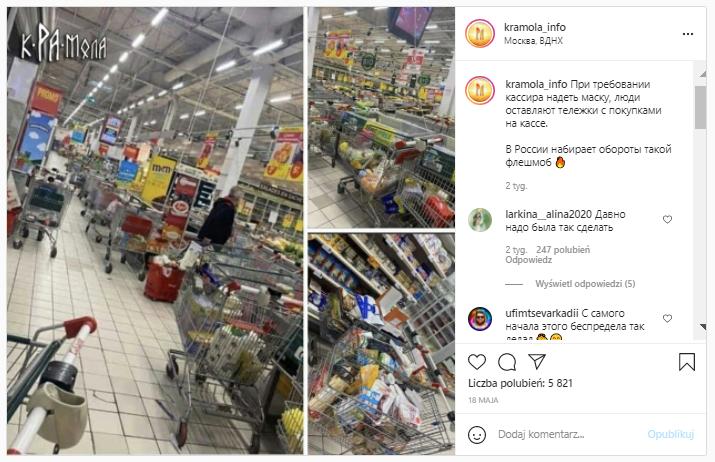 Ten sam zestaw zdjęć z wprowadzającym w błąd opisem pojawił się wcześniej na rosyjskojęzycznym profilu na Instagramie