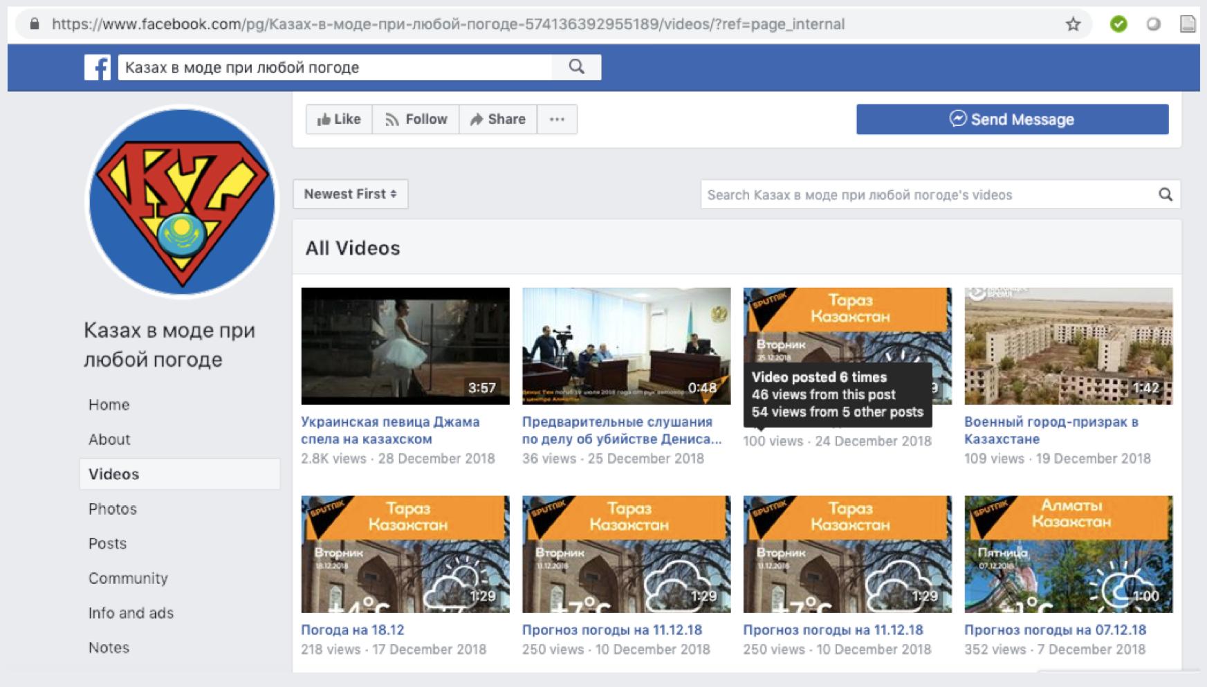 6 na 8 widocznych wideo pochodziło ze Sputnika, 5 to crosspostowane prognozy pogody Ta sama kazachska strona jednego dnia opublikowała 34 materiały wideo od TOK
